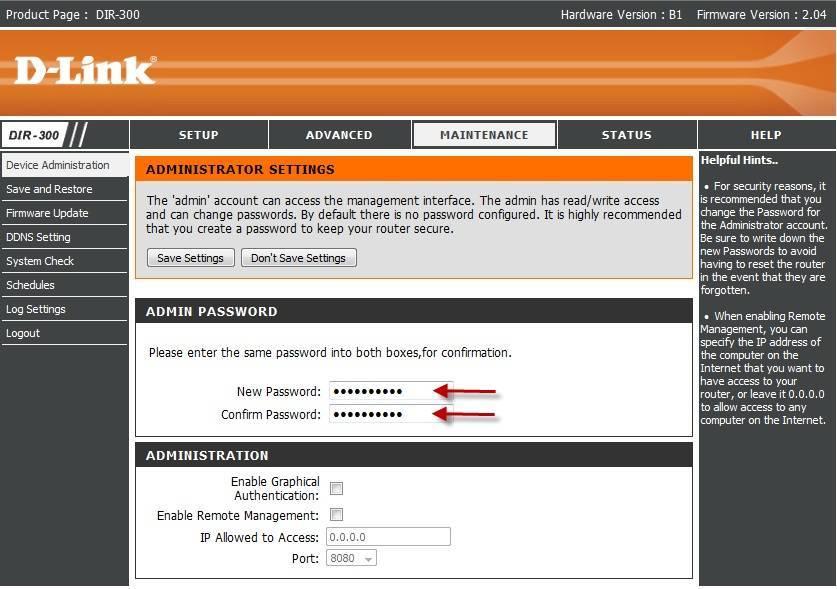 Как поменять пароль на роутере tp-link, как узнать пароль по умолчанию и как поставить новый