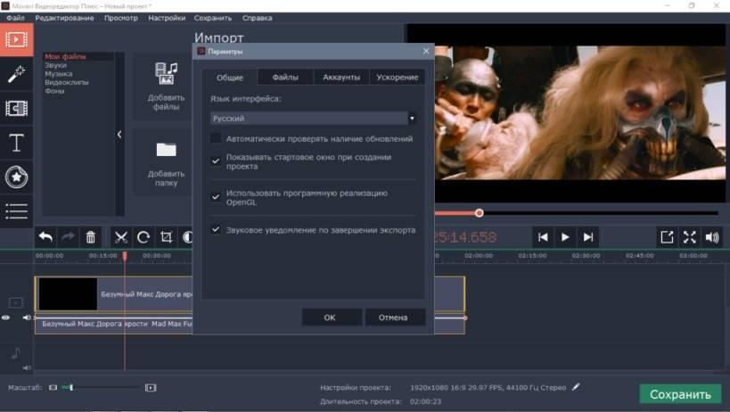 Рейтинг программ для создания слайд-шоу и клипов из картинок и музыки