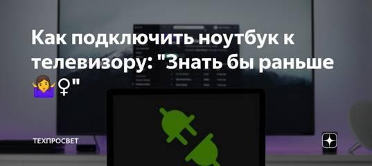 Как подключить умную колонку яндекс станция мини к смартфону, настроить по wifi и управлять алисой с android или iphone?