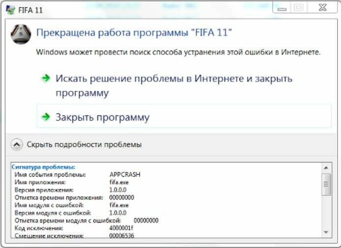 Служба автонастройки беспроводной сети wlansvc не запущена: как ее активировать?