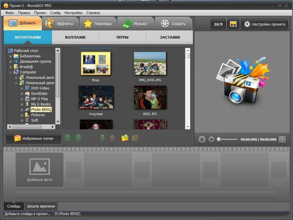 Руководство по использованию movavi video editor