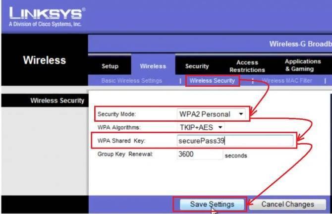 Как быстро поменять пароль на wi-fi роутере — пошаговая инструкция для всех моделей в 2021 году