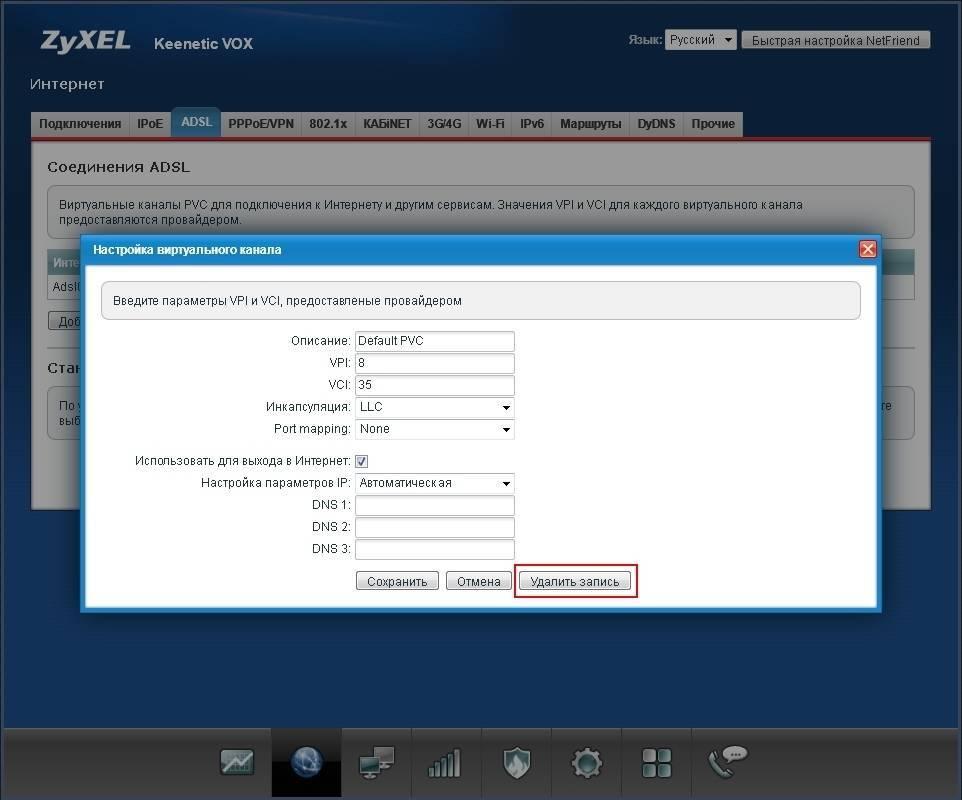Как правильно настроить wifi роутер zyxel keenetic и подключить к интернету - lite (2 и 3), 4g, omni, giga, start, ultra