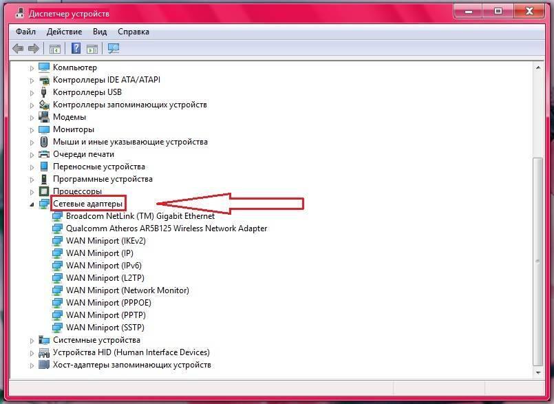 Не отображаются компьютеры рабочей группы в windows 10