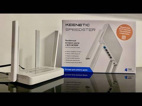 Как настроить роутер keenetic start kn-1110 - подключить интернет и раздать wifi - вайфайка.ру