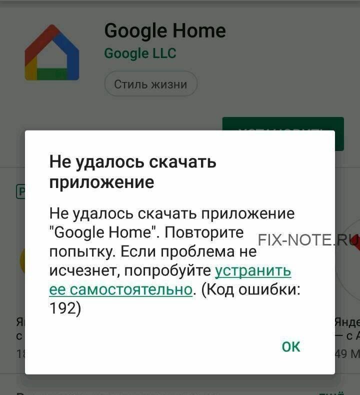Удаление google play сервисов на android-устройствах: отключение приложения и службы
