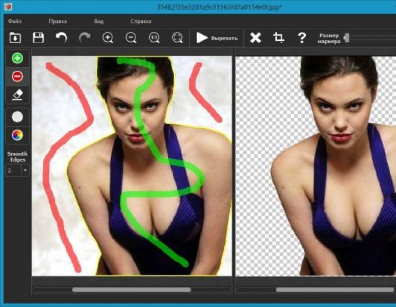 Как убрать фон с картинки