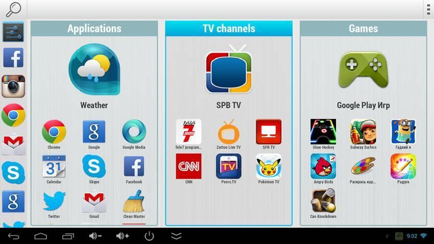 Лучшие приложения для просмотра онлайн тв на android устройствах бесплатно