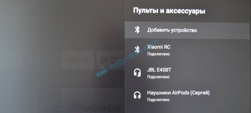 Usb lan адаптер для xiaomi mi box s: подключение к интернету через ethernet кабель