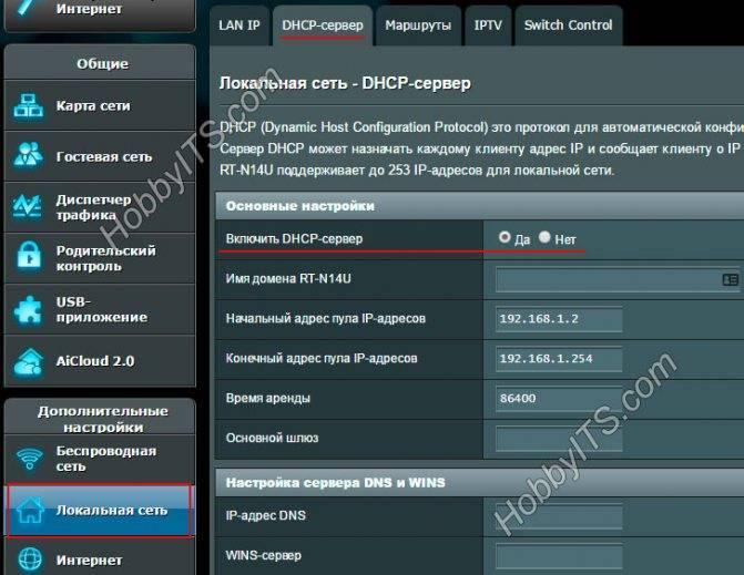 Диагностика подключения к интернету - complete internet repair 5.2.3.4060 + portable скачать торрент