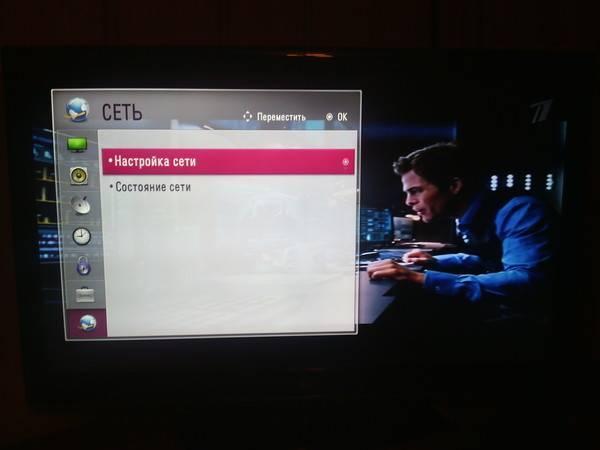 Как подключить телевизор к интернету: 7 способов