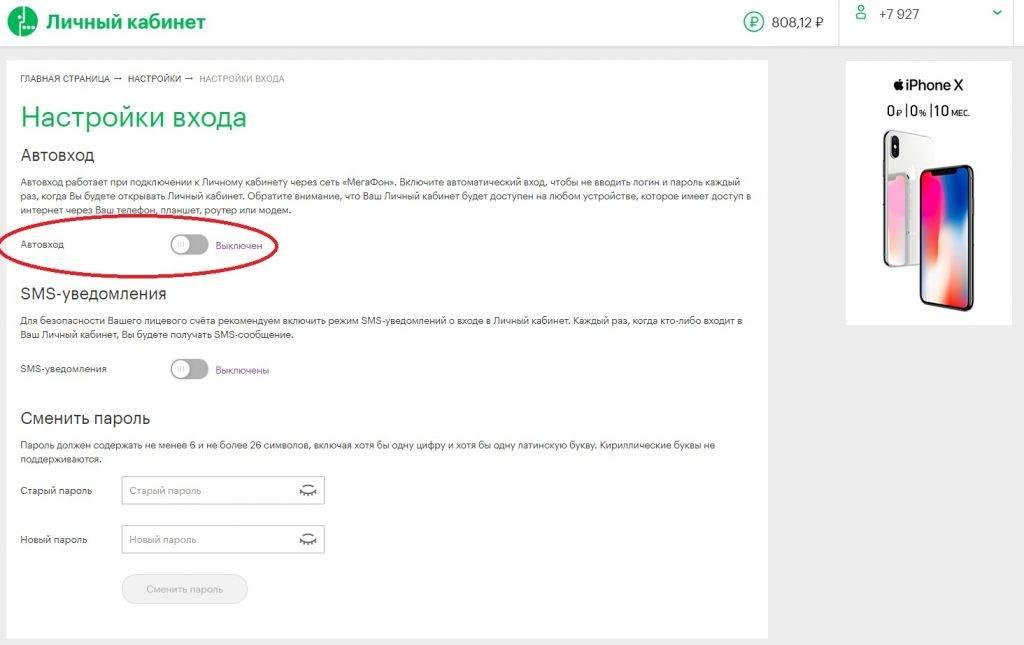 192.168.0.1 — вход в личный кабинет роутера, как зайти в настройки через веб-интерфейс, логин и пароль admin-admin