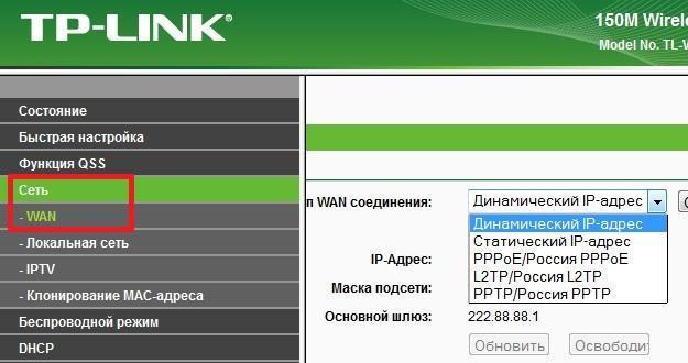 Настройка tp-link tl-wr741nd на rudevice.ru