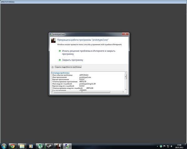 Appcrash ошибка при запуске, как исправить в windows 7?