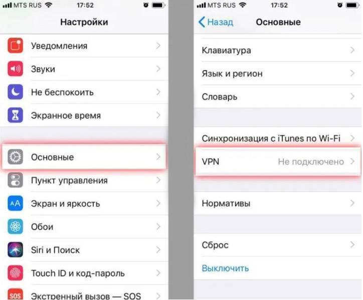 ? как обойти блокировку telegram на iphone. очень просто