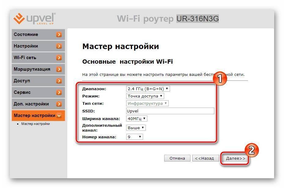Как зайти в настройки роутера - router