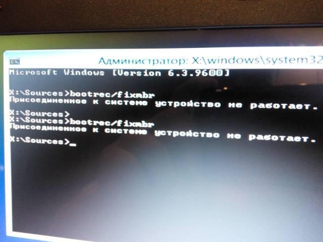 Почему windows 10 не видит второй жесткий диск на компьютере