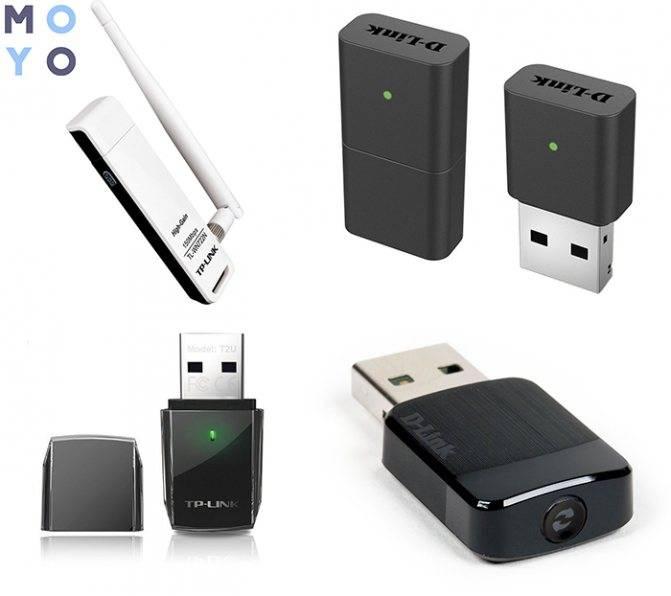 Как выбрать wi-fi адаптер для компьютера