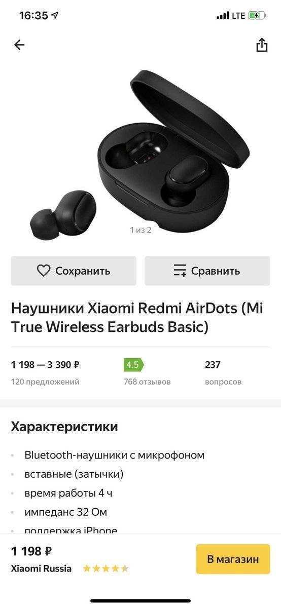 Наушники xiaomi redmi airdots - обзор и инструкция, как подключить к телефону - вайфайка.ру