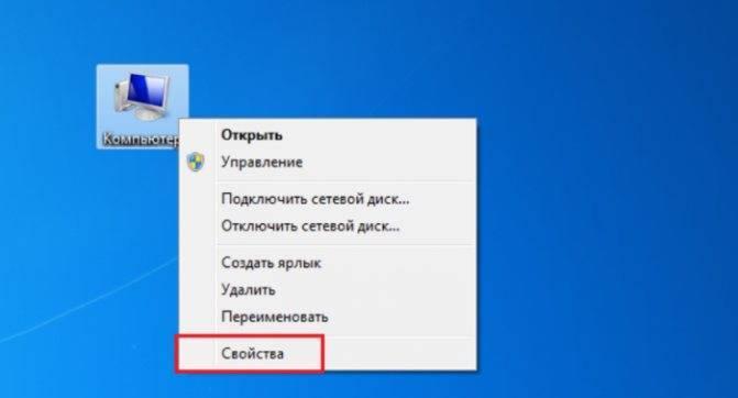 Как подключить клавиатуру и мышь к компьютеру или ноутбуку
