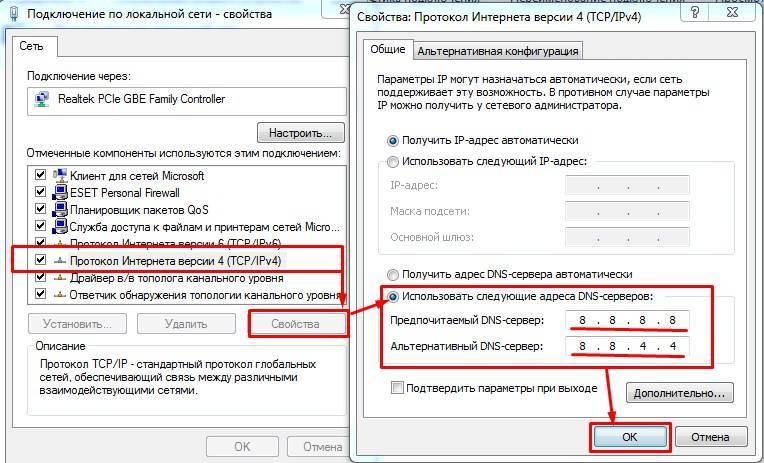 Почему тормозит и плохо загружается яндекс браузер: что делать, как исправить и ускорить