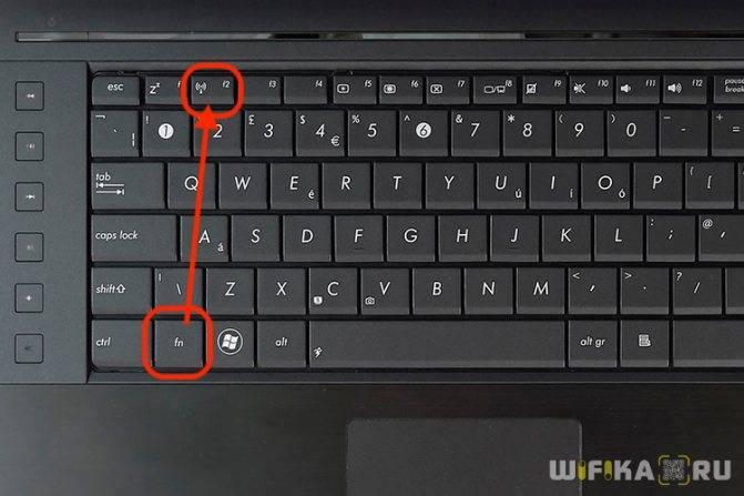Решаем проблему, когда ноутбук видит wi-fi, но не подключается