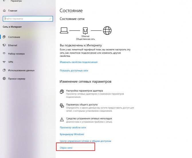 Dns сервер не отвечает в windows, что делать - решено!