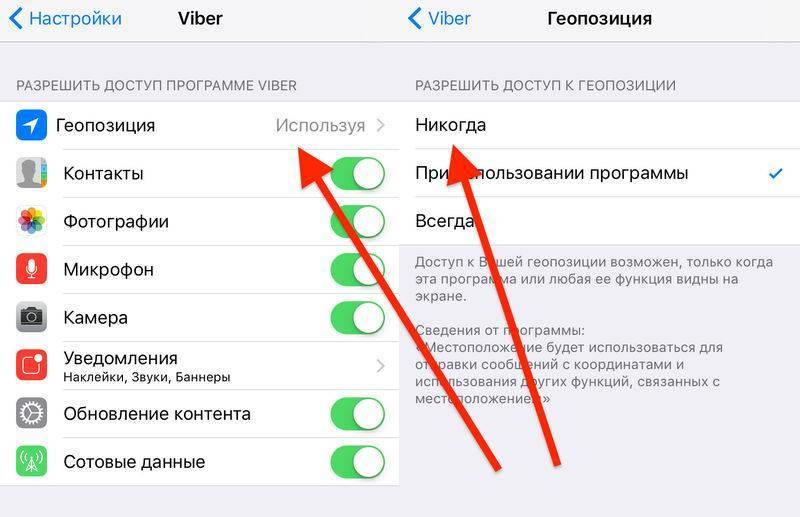 Родительский контроль на телефоне андроид