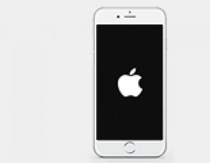 Айфон не включается горит яблоко и гаснет