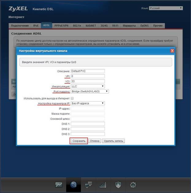 Подключение и настройки роутера zyxel keenetic модели lite ii
