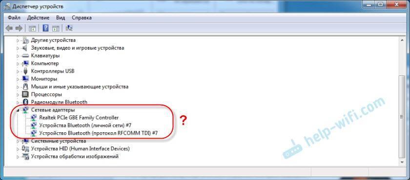 Ноутбук не подключается к сети вай фай на windows 7,8,10