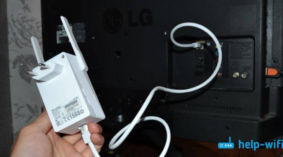 Как подключить смарт-телевизор к интернету по wi-fi