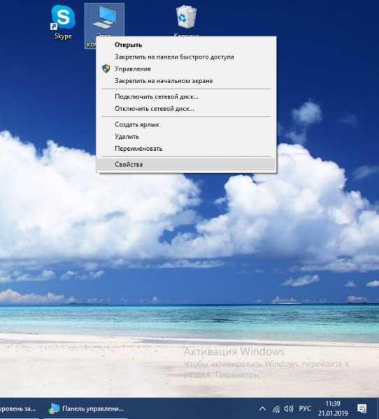 Не удалось автоматически обнаружить параметры прокси этой сети windows 10
