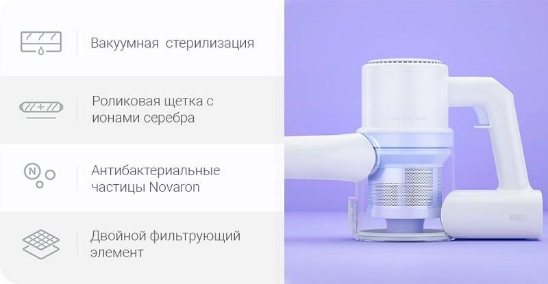 Тест-драйв вертикального пылесоса roidmi zero z1