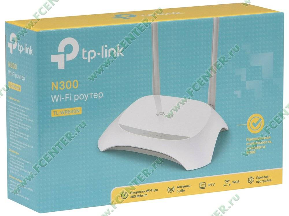 Как настроить роутер tp-link модели tl-wr 840n