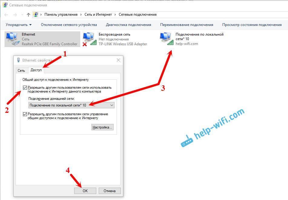 Попытка проверить подлинность wifi windows 10 - трактор т-40 полное руководство