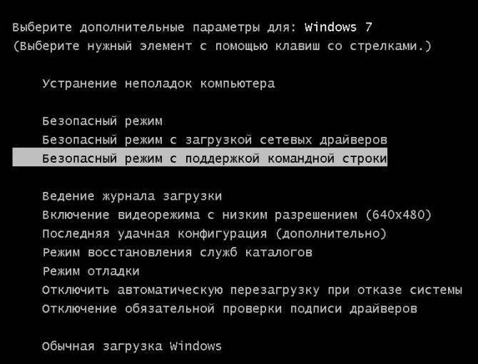 Как запускать приложения и игры для android в linux