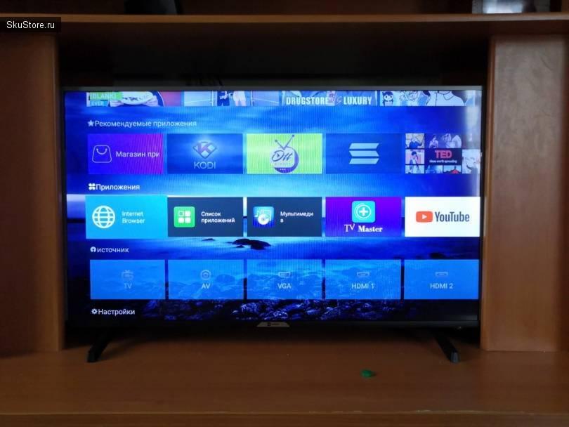 Прокачиваем бюджетный android-телевизор harper 55u750ts: youtube без рекламы и прочие сладости | hwp.ru