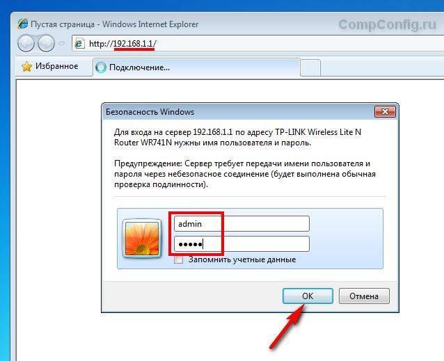 Как правильно сменить пароль на любом роутере ростелеком