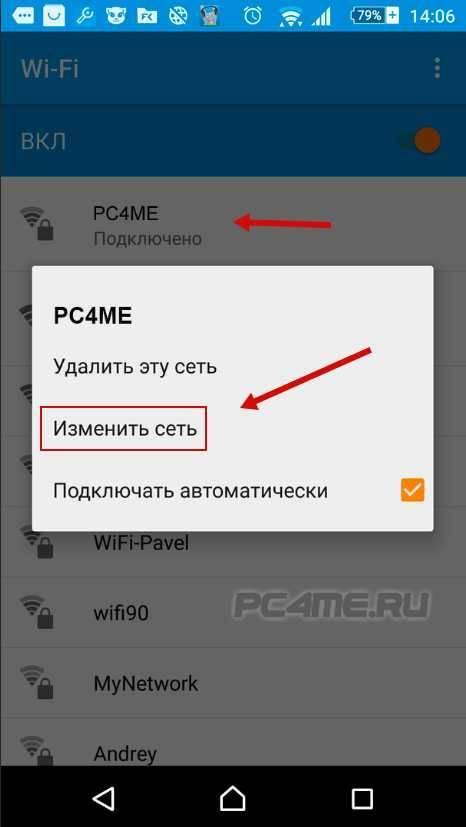 На android не включается wifi (не подключается к сети) - что делать и настройка