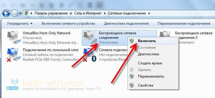 Как подключить ноутбук (компьютер) к wi-fi? проблемы с подключением к wi-fi