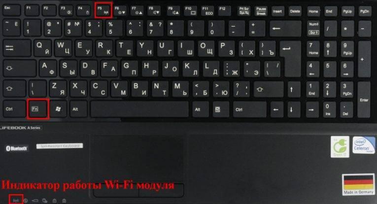 Вы не знаете как включить вай-фай на ноутбуке asus ? читайте статью