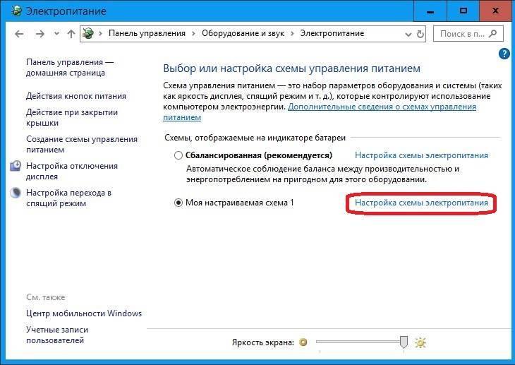 Как включить или отключить быстрый запуск в windows 10