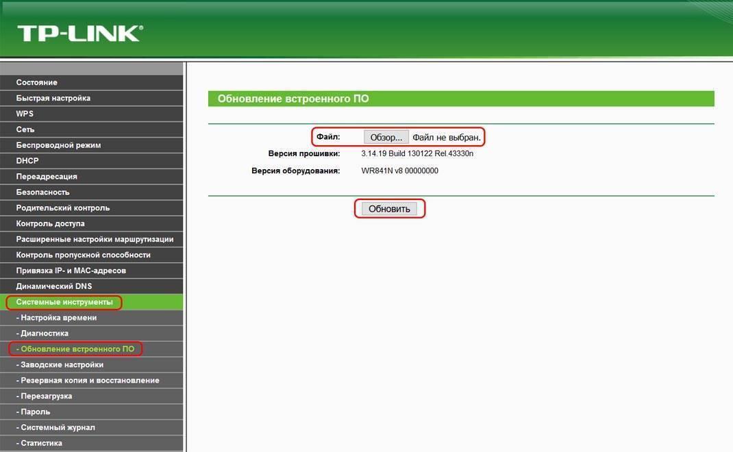Как легко войти в админку роутера tp-link для настройки