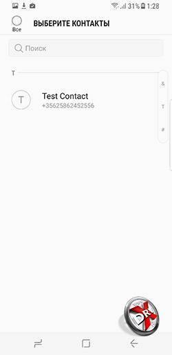 Как перенести контакты с sim-карты на смартфон samsung и наоборот