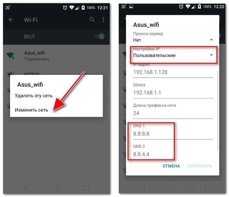На xiaomi не работает wifi - не включается, низкая скорость