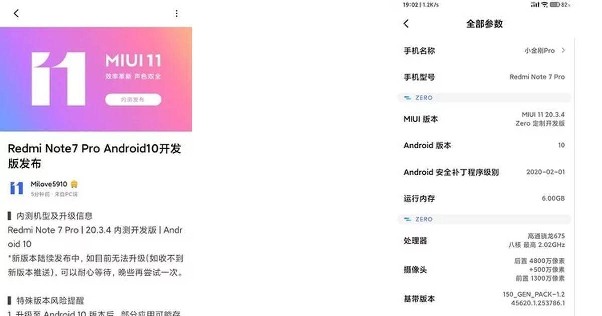 Не обновляется прошивка на xiaomi