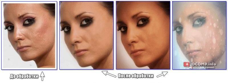Фоторедактор для быстрой ретуши лица | обзор