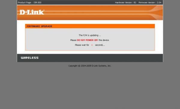 Прошивка d link dir 300. обновление по