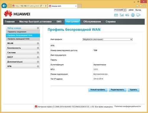 Роутеры от huawei: популярные модели и настройка маршрутизатора